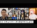 今日からやる会議 2020/7/11放送分