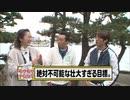 大江&狩野&福田、とれ高サイコロトークをする。 2020/7/12配信分
