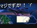 【あつまれ どうぶつの森】 第四十六幕 久し振りに夜の釣りを堪能したら神引きキターーー!!2