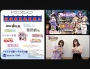 【⇧動画工房版権夏祭り】きららファンタジア ハロウィンイベント2019②