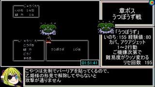 構文 メガトン コイン YT_from_japan's diary