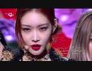 [K-POP] Chungha - Play (Comeback 20200710) (HD)