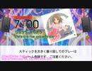 MametangDTXXG No.163 ショコラ・ティアラ