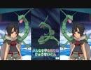 自由にポケモンマスターズを初見実況プレイ Part27(天空を統べる竜)