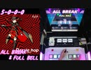 【手元動画】Dazzle hop (MASTER) ALL BREAK & FULL BELL【#オンゲキ】