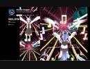 Beatsaber - 消えない歌声 【自作壁譜面】