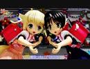 【MMD】CURE UP↑RA♡PA☆PA~ほほえみになる魔法~ 歌愛ユキ&ふぉっくす紺子【ぱんつ注意】