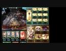 グラブル】六竜 ガレヲン 片面カグヤフルオート