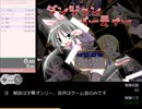 【RTA】ダンジョンパーティー Any% No Glitch (レルエンド)【17:36.95】