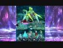 【メギド72】霧隠れの将星【単発BGM】
