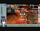 【コメ付き】ライニキと見るXXハンター.mp9