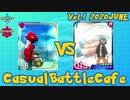 #ポケモン剣盾CBC Vol.1  vs スワヒノ【ペタ視点】