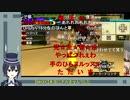 【コメ付き】ライニキと見るXXハンター.mp11