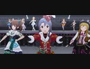 【ミリシタ】「Thank You!」(3周年記念×3周目SSR衣装)【ユニットMV(39人ライブ)】