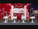 ts差し替え後「アイドルマスター ミリオンライブ! シアターデイズ」ミリシタ3周年!!明日へチャレンジ!アニバーサリー生配信!