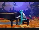 東方 - ハルトマンの妖怪少女 Touhou - Hartmann's Youkai Girl【MMD】【初音ミク】【弾かせてみた】【ピアノで鳴らしてみた】【sounded with piano】