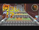 【Minecraft】自動成型 ロボット式トンネルヘルパーTOP仕様 CBW #89 アンディマイクラ (JAVA 1.15.2)