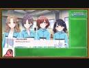 【シャニマス】3分でわかるノクチルparrot実況プレイ_02