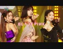 [K-POP] BLACKPINK -How You Like That @Show! Music Core 20200711