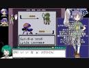 ポケットモンスタークリスタル(ワタル撃破) チコRTA 3時間8分10秒 part3/うんこ