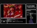 【あなたの町の良動画】〜つばめんselection〜【第12回東方ニコ童祭】