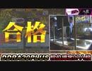 【DDRA20+】ミディアムリバブーストで踏むA20PLUS DP八段