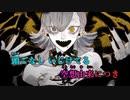 【ニコカラ】エバ《柊キライ》うらたぬきVer +4