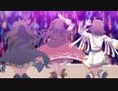 【プリコネR】スターライトプリンセス Re:M@STER!ライブシーン「Great Journey」
