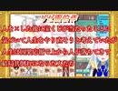 リゼ画伯の作品集【リゼヘルエスタ/にじさんじ/おえかきの森/Lize Helesta】