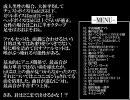 アニソンde音域チェック! thumbnail