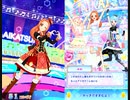 「アイカツオンパレード!ドリームストーリー2弾」 【期間限定イベント フレッシュアイドル】いっしょにA・I・K・A・T・S・U! ノエル