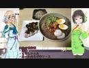 セイカのみんな飯 13話【冷麺と鳥ハムのネギ辛ソース】