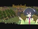 【VOICEROID実況】京町セイカの村づくり-1日目【Banished】