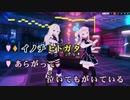 【ニコカラHD】ヒトガタ【HIMEHINA】【インスト版(ガイドメロディ付)】
