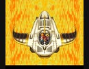 MSX FM音源 + SCC(MGSDRV) Chrono Triggerよりクロノ・トリガー