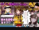 【ポケモン剣盾】ストーリー① 闇姫Pが道場破りに参上