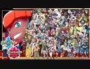 【ポケモン剣盾】歴代 ジムリーダー BGM メドレー 【ソード / #シールド】