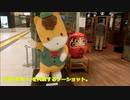 【乗車記録】上越新幹線の迷運用「たにがわ471号」を乗りとおした際の一部始終