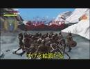 【ファイナルソード】戦いは数だよ兄貴!#5【ゆっくり実況】
