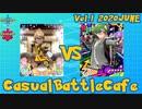 #ポケモン剣盾CBC Vol.1  vs ちゃんぽん【たきお視点】