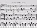 東方ピアノLunaticモード パンデモニックプラネット