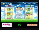【PCFシーズン4トーナメント】リアル野球BANvsバトルガールハイスクールPart1