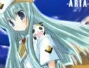 ARIAの画像集