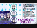 【VΔLZ】Pretender / Official髭男dism (+おまけ)