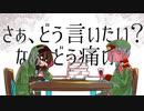 【手描きMAD】スレット【wrwrd】