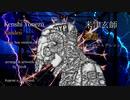 【米津玄師】感電 ~オルゴールフルアレンジ~【ACE Fantasy】