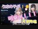 【LOST ARK】日本CβT綺麗すぎるムービーやキャラに目が離せない!【MMORPG】