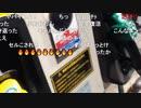 2020/07/12 七原くん 雷魚釣り、夕まずめチャレンジ 3⑦高画質版