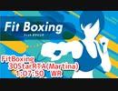 【FitBoxing】30StarRTA-Martina 1:07:50 WR