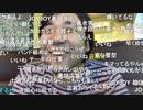 2020/07/12 七原くん 深夜ずめ②(完)